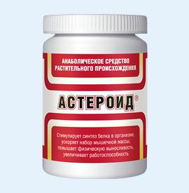 Препарат АСТЕРОИД - Анаболическое средство растительного происхождения
